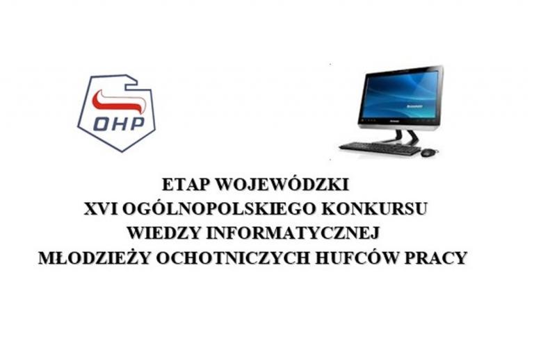 Wojewódzki etap konkursu